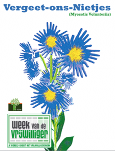 e-card Week 2015